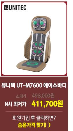 m7600